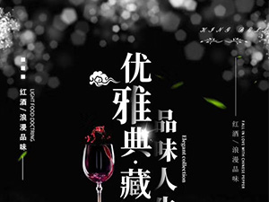上海原清酒�I有限公司