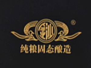 贵州金沙摘要酒黄金版全国运营中心
