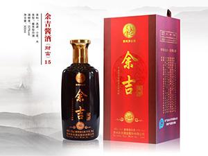 贵州余吉酒业股份有限公司