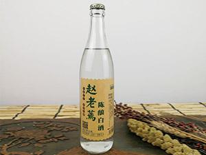 赵老蔫酒业(沈阳)有限公司