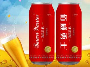 济南佰威勇士啤酒有限公司