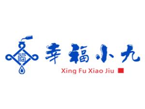 安徽天然泉酒业有限公司