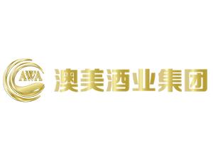 澳美合众联盟酒业集团