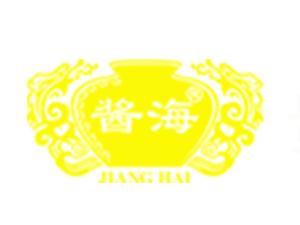 贵州酱海酒业有限公司