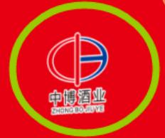 贵州仁怀中博酒业有限公司