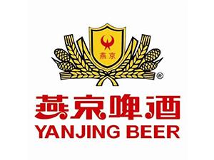 燕京啤酒(襄阳)有限公司