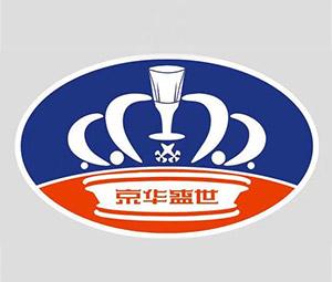 贵州京华盛世酒业(集团)有限公司