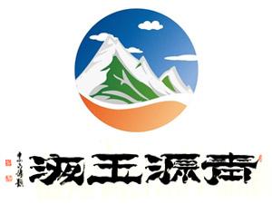 青海九贤商贸有限责任公司
