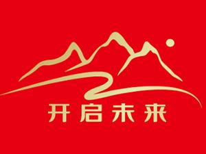 中国贵酒集团有限公司