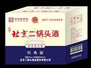 河南运通酒业有限公司