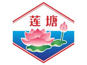 南昌莲塘高粱酒业有限公司