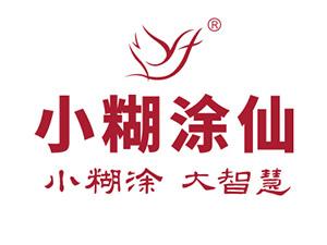 贵州省习水县心悠然酒业有限公司