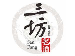 内蒙古三坊酒业有限责任公司