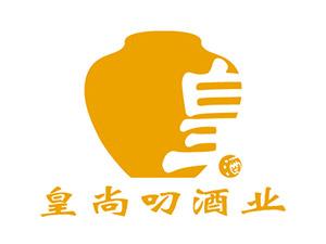 贵州省仁怀市皇尚叼酒业有限公司
