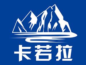 西藏卡若拉水资源有限公司