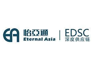 山东怡美堂供应链管理有限公司