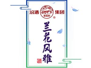 汾阳市顺德酒业开发有限公司