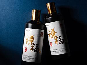 贵州谦福文化酒业有限责任公司
