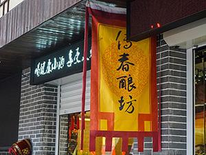 南京举杯酒业有限公司