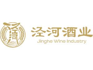 陕西金粮液酒业有限责任公司