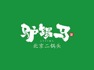 北京驴踢马酒业有限公司