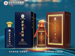 多彩贵州系列酒火爆招商