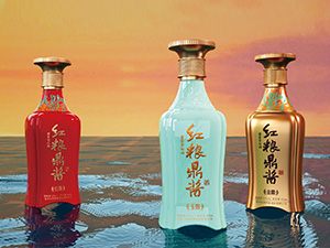 贵州红梁鼎酱酒业有限公司