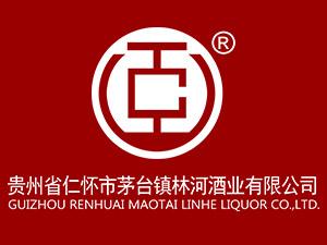 贵州茅台林河酒业有限公司
