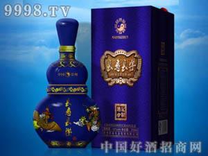 贵州长寿长乐酒业(集团)有限公司