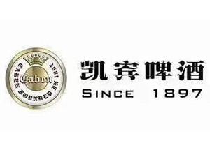 深圳开门大吉食品有限公司