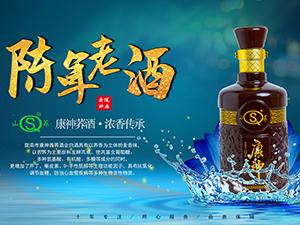 陇南市康神苦荞酒业有限公司