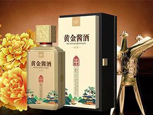 贵州酱师不老酒业有限公司
