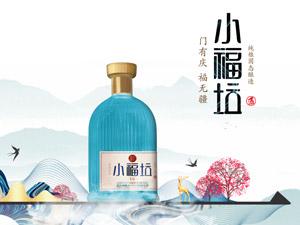 四川小福坛酒销售有限公司