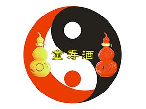 四川童寿酒业有限责任公司