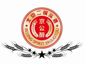 北京京公醉酒业有限公司