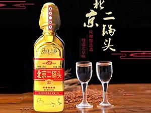 北京青龙峡酒业有限公司