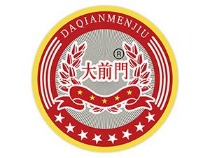 北京大前门销售有限公司