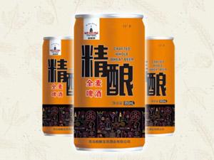 青岛精酿至简酒业有限公司