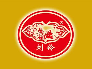 刘伶醉秒胜酒全国招商中心