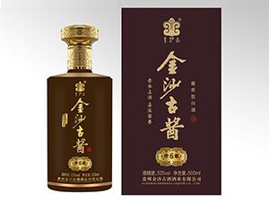 郑州晟仕酒业有限公司