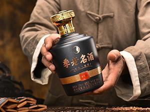 贵州茅台国登酒业