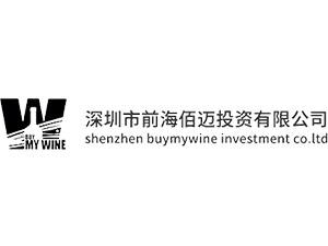 深圳市佰迈投资有限公司