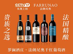 湖南知湘颂酒业有限公司
