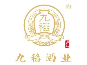 四川九稻酒业股份有限公司
