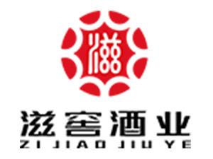 贵州滋窖酒业有限公司