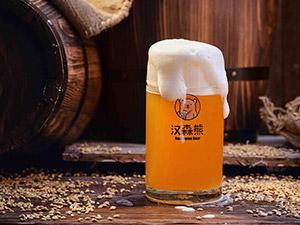 扬州市汉森熊精酿啤酒有限公司