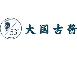 贵州大国古将酒业有限公司