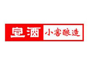 安徽宣酒集团股份有限公司