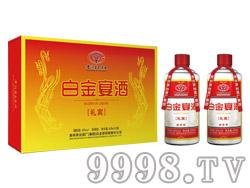 白金宴酒-礼宾盒装