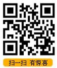 江苏・宿迁市洋河镇青花瓷酒业有限公司